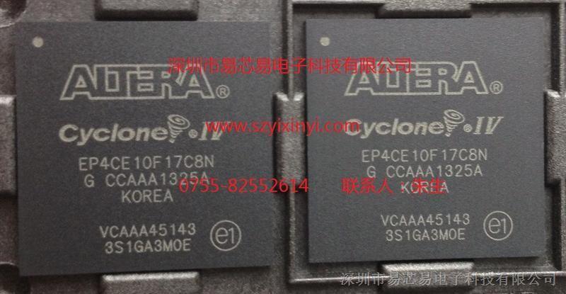 供应EP4CE10F17C8N集成电路IC