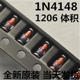 贴片开关二极管LL4148 1N4148 IN4148 圆柱形 1206封装