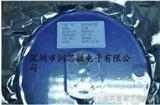 SD4056 4.2V 1A单节锂电流充电管理器
