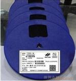 2A双节开关型锂电池充电器 LY4058B