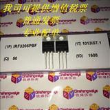 IRF3205PBF IRF3205 真正进口原装 场效应管 mos管 55V 110A N沟