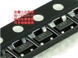 贴片TL431 CJ431 SOT-23 2.5V 0.5% 稳压三极管原厂正品