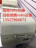 SII日本精工ROHS检测仪SEA1000A