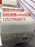日本精工SEA1000A日本精工SEA1000A检测仪SEA1000A