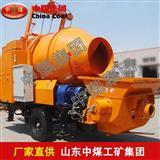混凝土搅拌泵送一体机