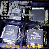 GL852G-MNGXX(LQFP48)集线器主控GL创惟USB2.0 MTT Hub量大面议