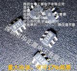 SY7102ABC高效率1MHZ,2.5A降压调节器,美国矽力杰授权代理