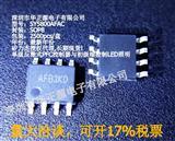 SY5800AFAC单级反激式PFC控制器与初级端控制LED照明,矽力杰代理!