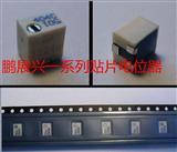 贴片可调变位器 电位器 可调电阻 3224W-1-103E 10K 5*5*3MM