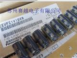 日本松下电解电容35V1000UF12.5*25MMFC高频低阻音频功放