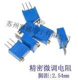 优质精密可调电阻 (100,200,500,1K,2K,5K,10K,20K,50K,100K)