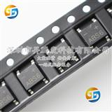 超薄贴片整流桥 ABS6 SOP 600V 大芯片大电流 整流桥堆 品质保证