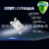 贴片LED侧面发光二极管 1206侧红翠绿双色 1206侧红翠绿双色灯