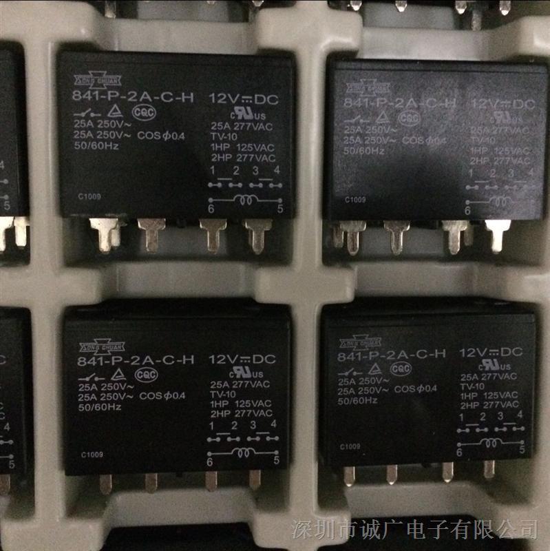 器  型号/规格: 841-p-2a-c-h12vdc 品牌/商标: songchuan(松川