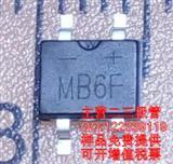 整流桥 MB6S SOP 0.5A 600V LED专用MB6F贴片桥堆MB6S整流桥MB8F MB8S