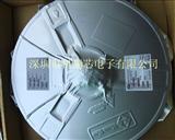 G5214CF11U 台湾致新(升压+充电)二合一芯片