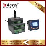 安科瑞ARD2F-100/JM+90L电动机保护器 原厂原装