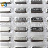厂家直销全新国产声表谐振器 R433 D11 433.92MHZ 3PIN 75K 现货