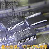 AU6438BS 单卡读卡器 二合一读卡器主控AU6438