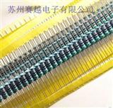 原装正品色环电阻1W1%说明电阻