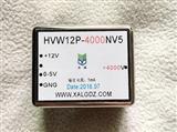 高压线性电源模块