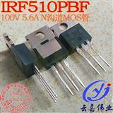 原装IRF510PBF 场效应管功率MOSFET 100V 5.6A TO-220封装 PDF中文资料 参数 图片