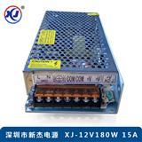 12V15A稳压电源_12V180W开关电源_LED发光字_直流电源
