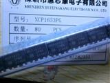 NCP1653PG 功率因数控制器, 102 kHz, 18 V, 8针 PDIP封装