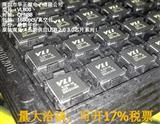 VL800-Q8代理威盛USB3.0板卡芯片 VL800