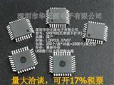 SR9700 USB接口以太网控制电路,国产原装现货!