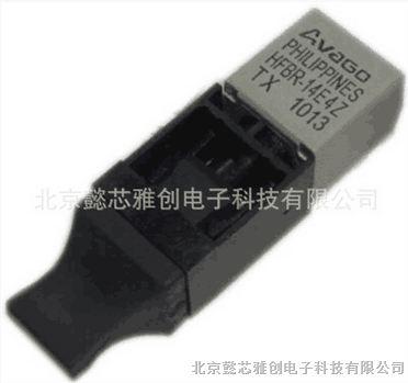 捷配电子市场网 元器件 集成电路(ic) 其他ic  品牌: avago 型号