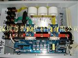 模具电磁加热器PID控制