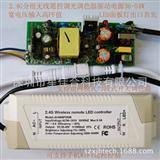 星佳合遥控调光调色温面板灯驱动电源