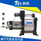 全新出售 空气增压泵 稳压阀 生产厂家 4倍增压 批发