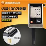 德国德图testo175-H1温湿度记录仪 高精度温湿度记录器