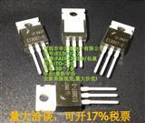 E13007-2三极管MJE13007 E13007-2 E13007 TO-220 电脑开关电源