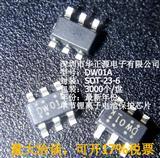 DW01A锂电池保护芯片SOT-23-6,专业生产,量大价优!