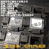 ASIX USB 3.0转千兆以太网单芯片AX88179QF,量大价优!