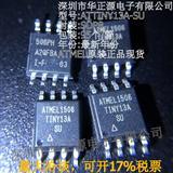 ATTINY13A-SSU(MSOP8)ATMEL单片机原装正品,稳定!