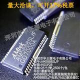 AM5888SL/F电机(马达)驱动器IC,量大价优HSOP28