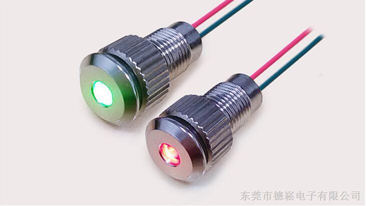 厂家供应德崧金属指示灯 双色信号灯 电源led指示灯