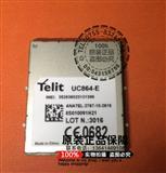 泰利特UC864-E通信模块
