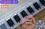 PC817C 夏普光耦 SOP4 全新原装 有PDF中文资料参数价格图片