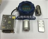 一氧化碳气体报警仪-固定式-YT-95H-CO-A-元特科技