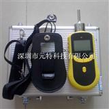 一氧化碳测定仪厂家-元特科技