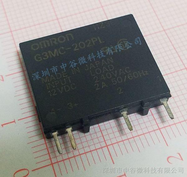 欧姆龙omron固态继电器g3mc-202pl