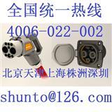 WDCC-DC-P125带电子锁电动汽车充电桩枪头