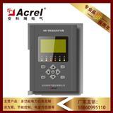安科瑞 AM3-U电压型微机保护装置 特价推荐