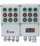 BXK_BXK防爆控制箱专业生产厂家_防爆控制箱防爆电器