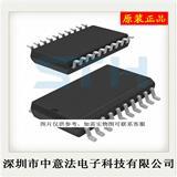 【原装正品】Si8501-C-IS 15+ 电流传感器,原装现货,价格优势!